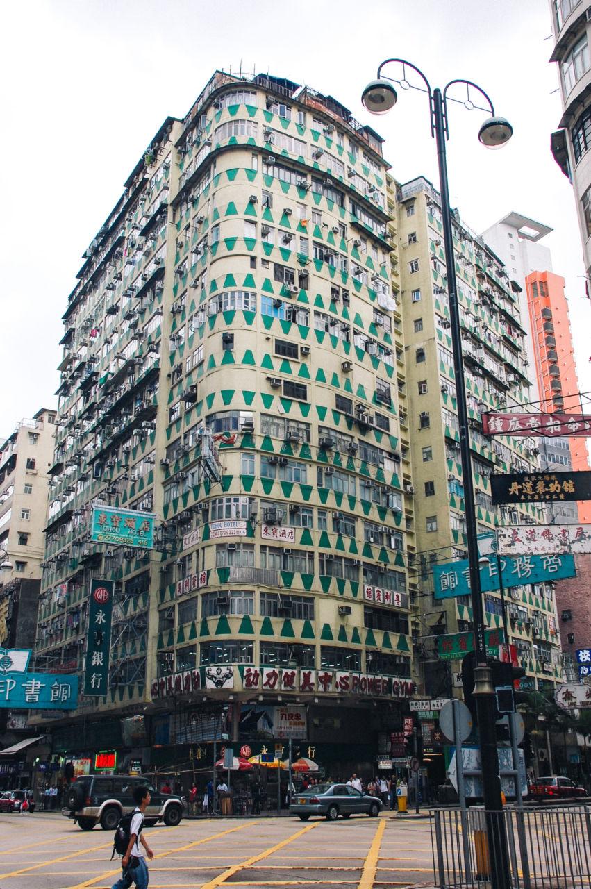 香港 九龍 マンション