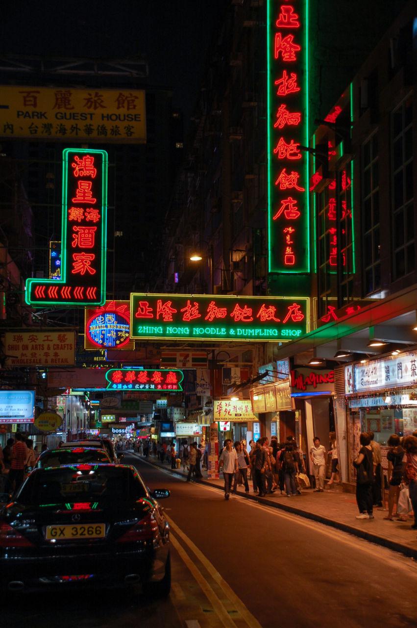 九龍の飲食店街