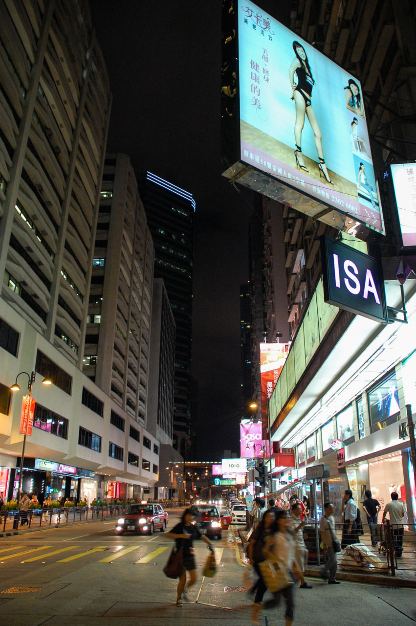 九龍の繁華街 夜