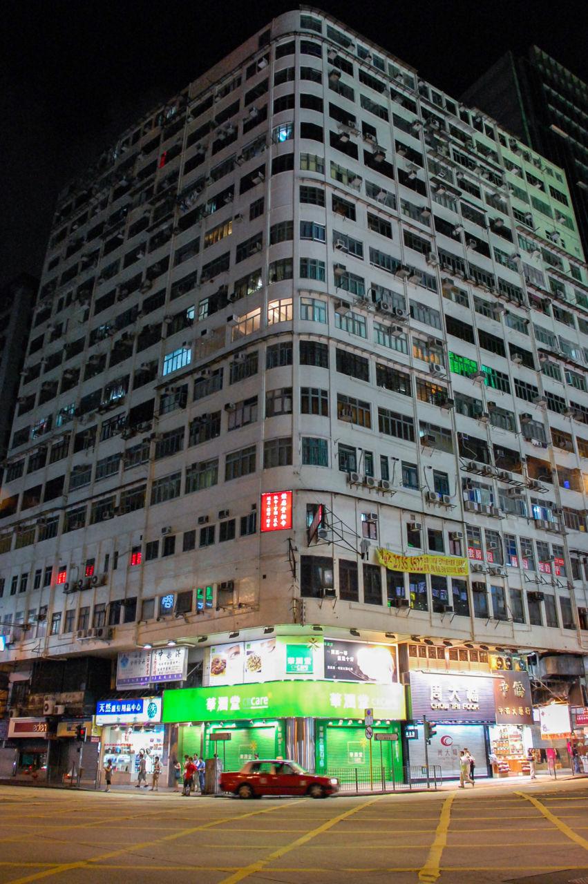九龍の雑居ビル