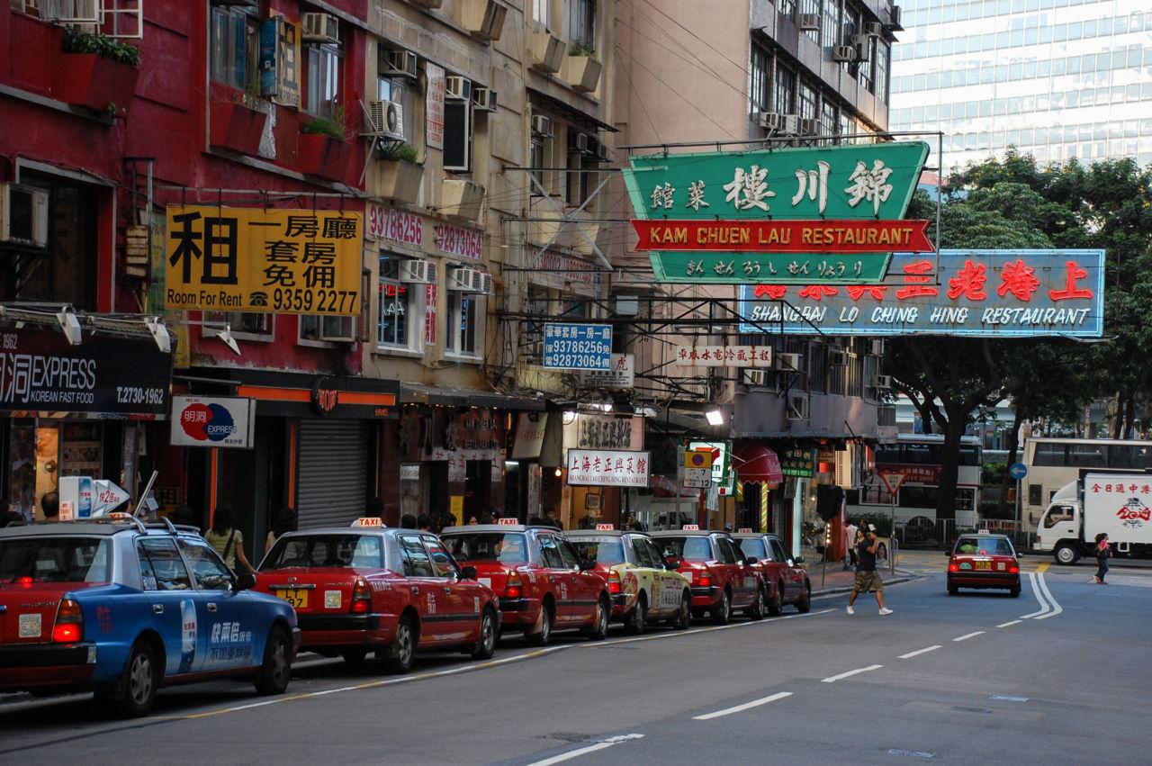 香港 九龍 タクシー