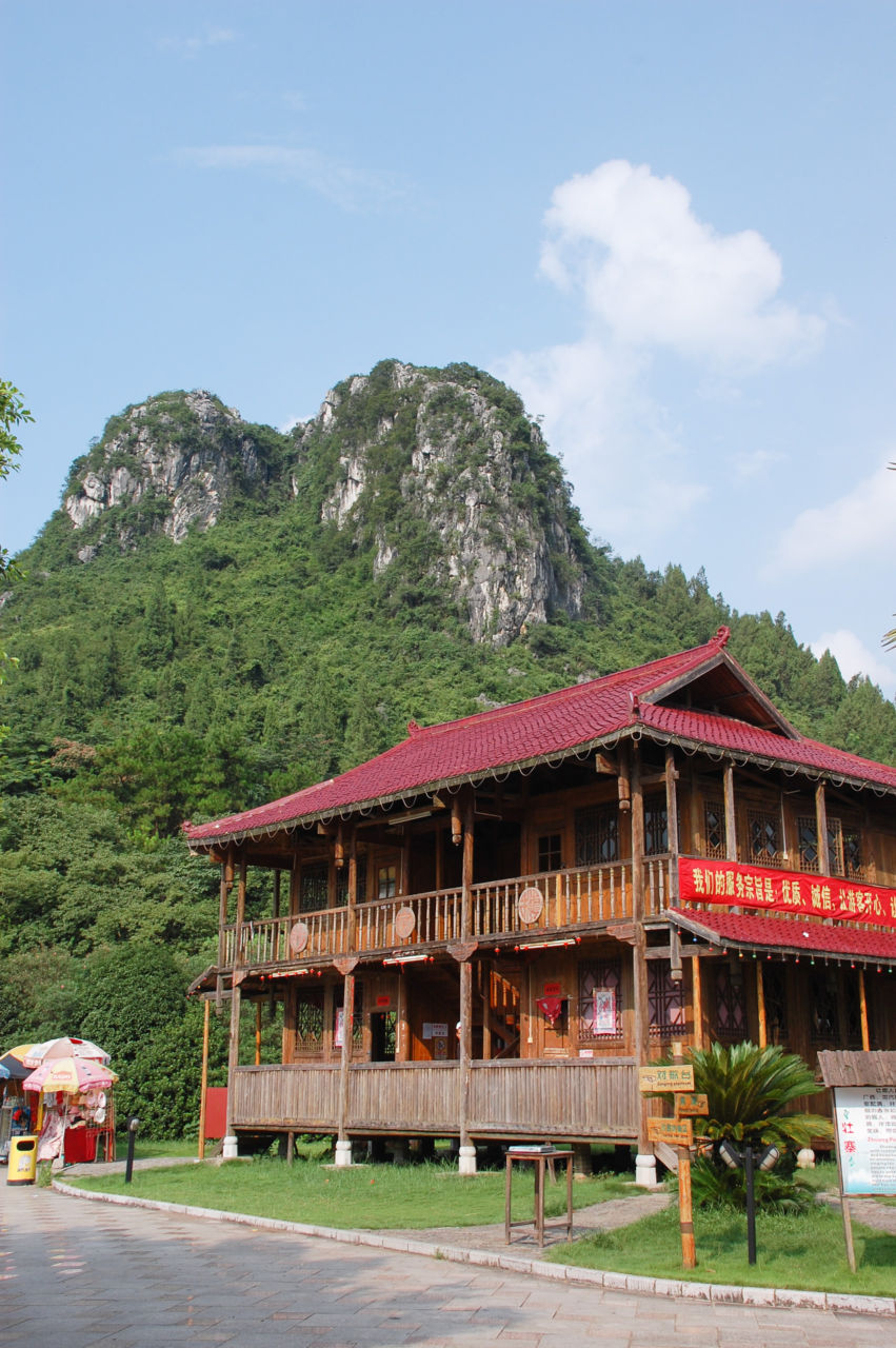 広西チワン族自治区 民族 復元された家