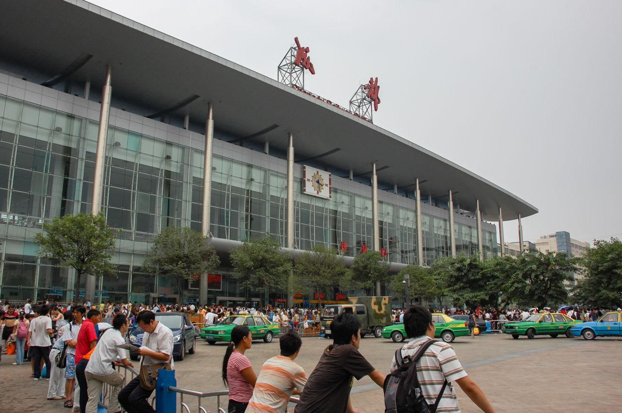 成都駅 Chengdu Station