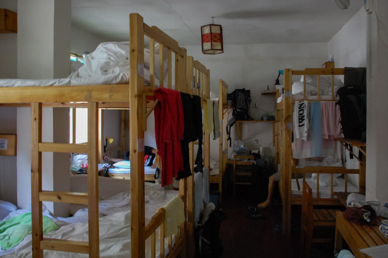 観華青年旅舎 ドミトリー Sims Cozy Guesthouse Dormitory Room
