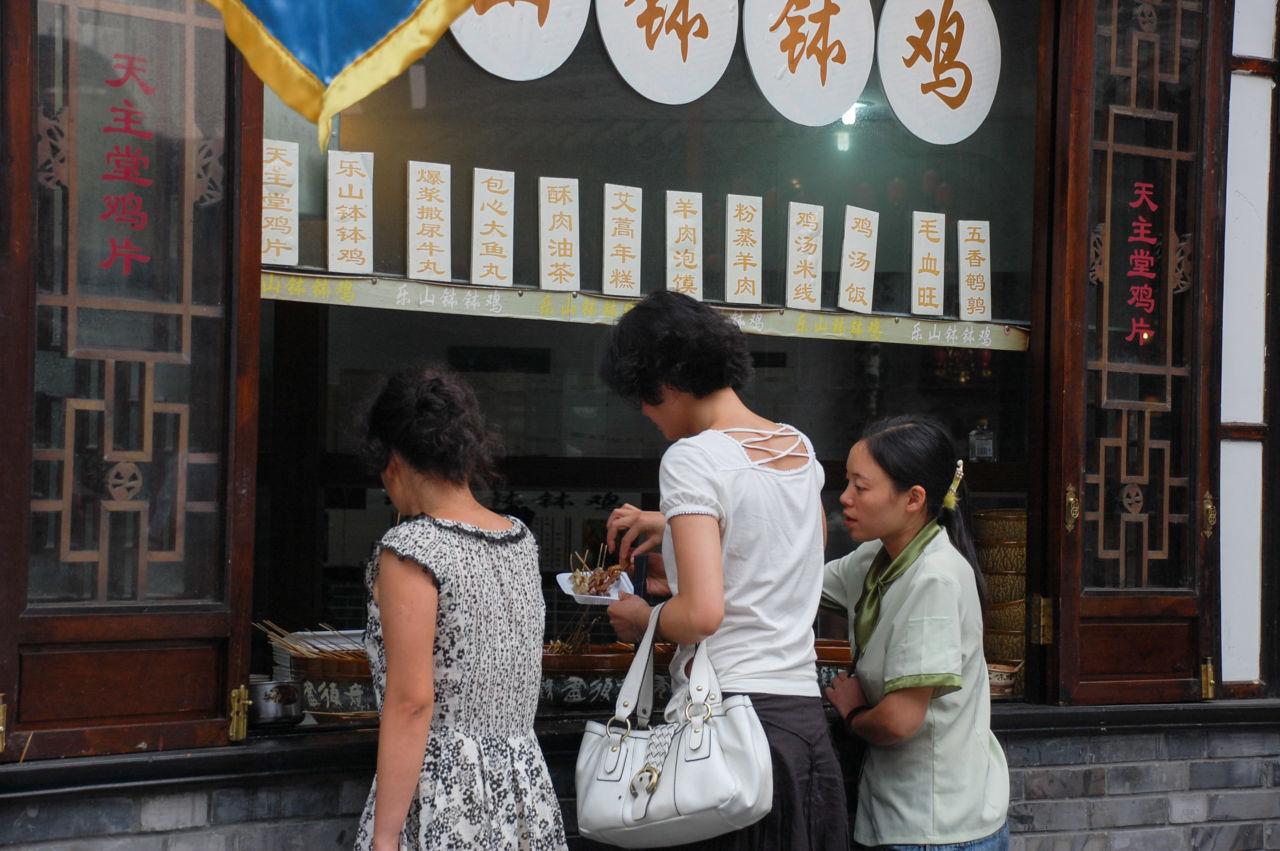 成都 文殊坊 串焼き屋