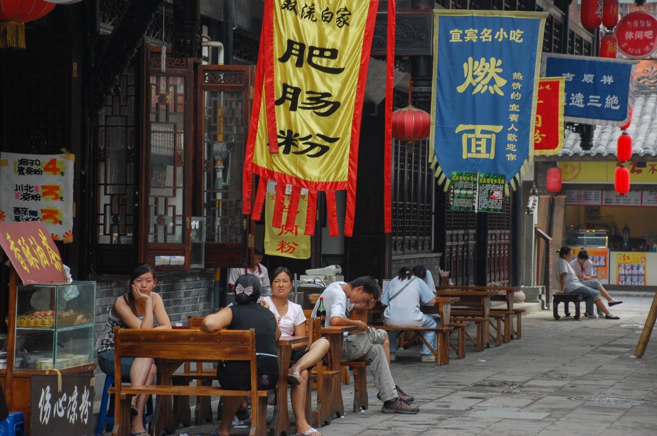 成都 文殊坊の飲食店