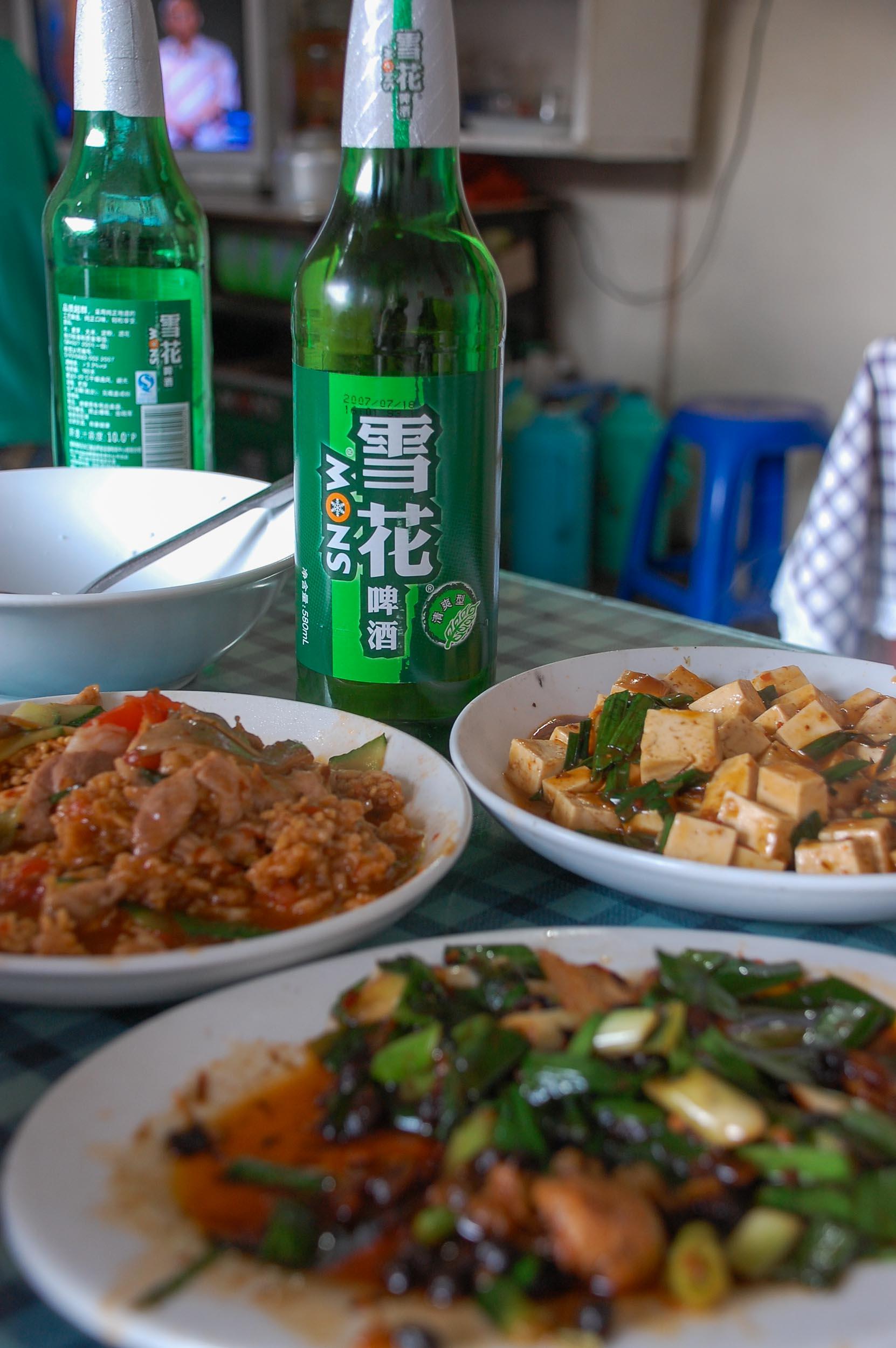 九寨溝 中華料理