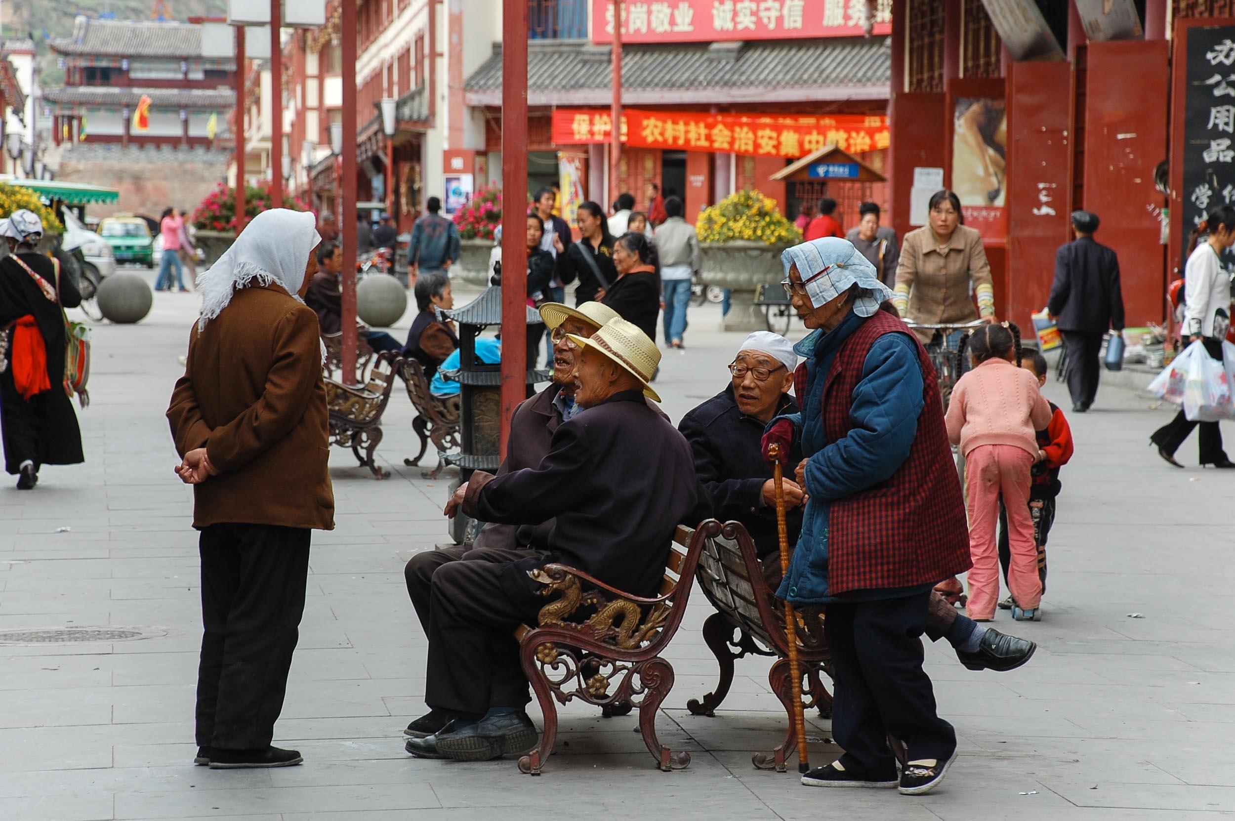 松潘 町の老人たち