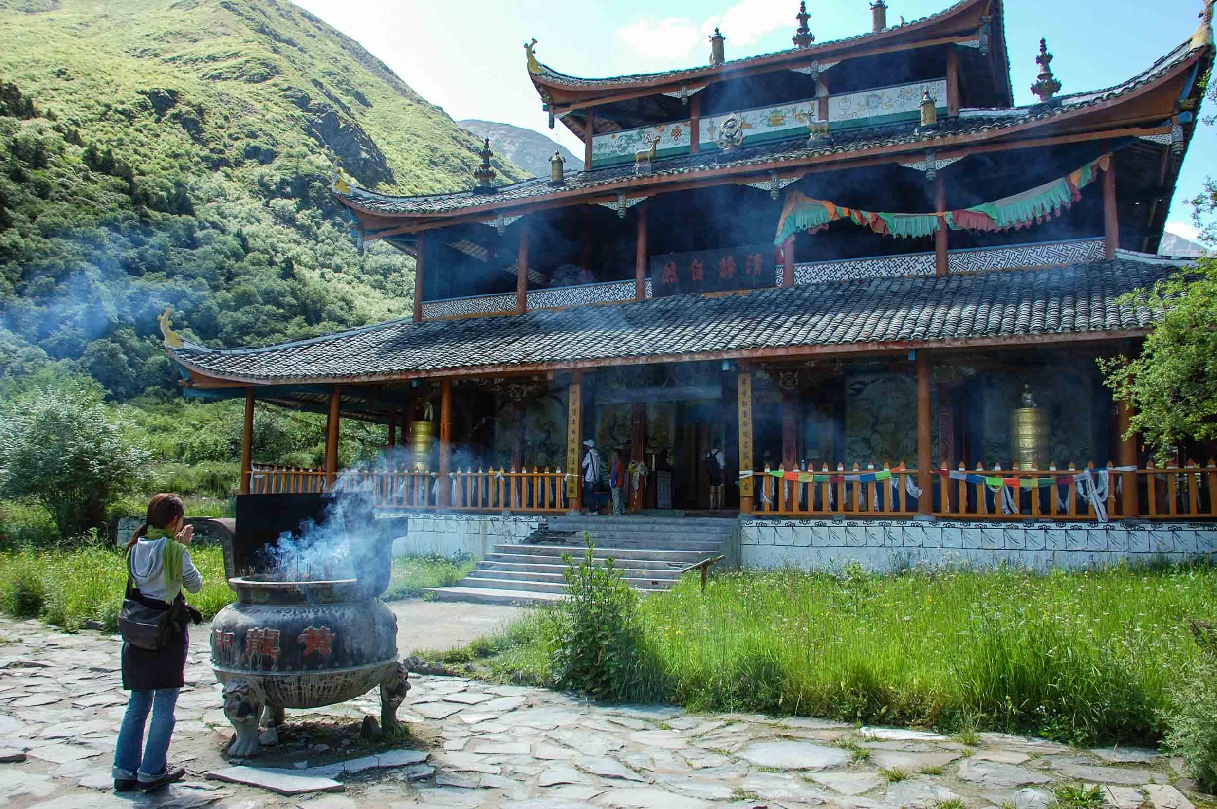 黄龍 中寺